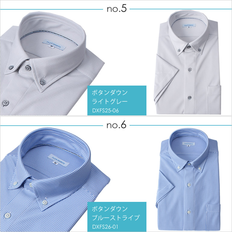 f495e365149c ... Y shirt men man suit shirt business business shirt commuting company  job hunting short sleeves light ...