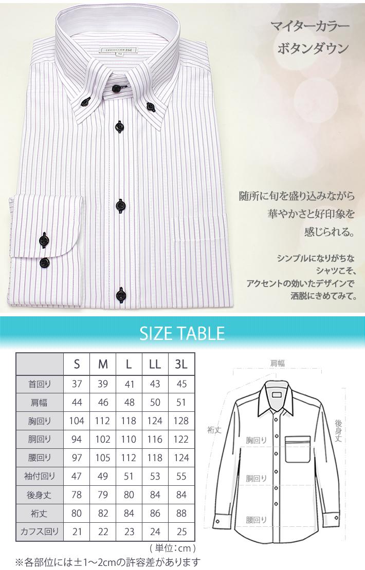 Blitz It Is A Dress Shirt Colored Shirt White Shirt Shirt Long