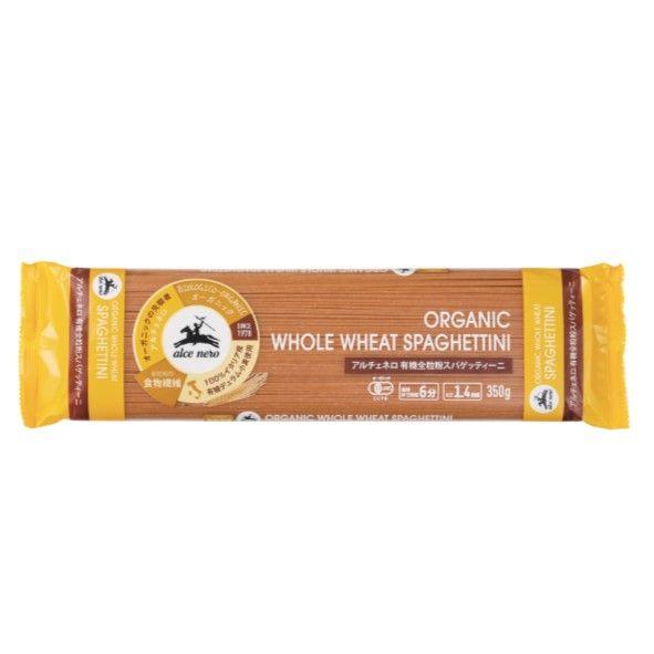 有機JAS認定 EUオーガニック認定 alce 情熱セール nero アルチェネロ 有機全粒粉スパゲッティーニ お中元 350g 太さ1.4mm