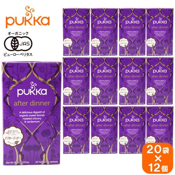 【12個セット】Pukka パッカハーブス 【カフェインフリー】アフターディナー 有機ハーブティー 20TB×12