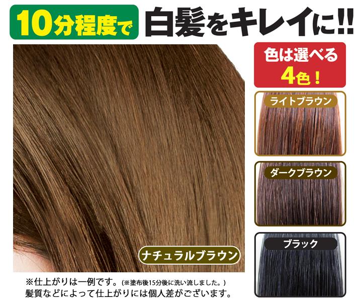 Blondie Blond Rakuten Global Market For Gray Hairrishiri Kelp