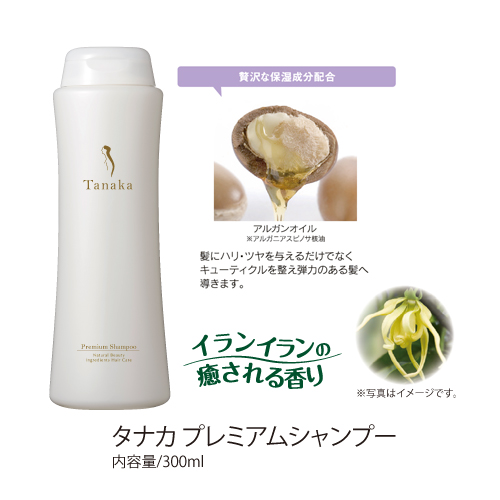 Aging-care-free new ★ hair! Silicone free Tanaka premium shampoo and hair  formulations with firmness and glazed up