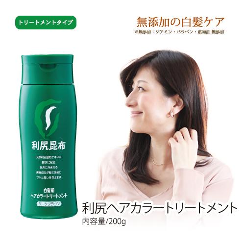 頭皮がかゆくならない!肌にやさしい毛染め、ヘアカラー、カラーリング剤のおすすめ
