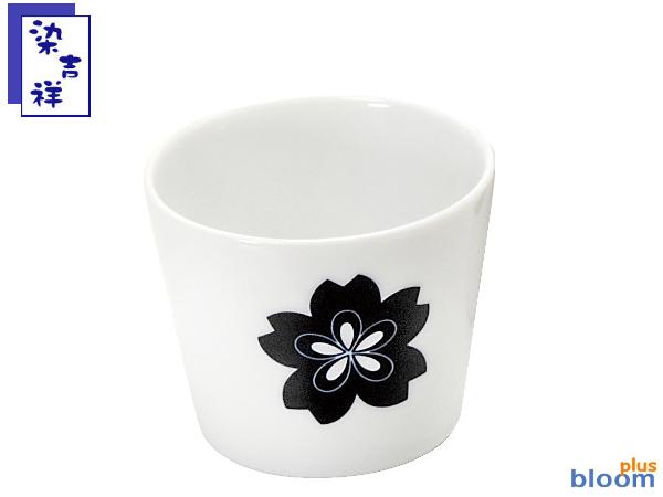 激安格安割引情報満載 在庫一掃 藍で表現された和のデザインが落ち着きの雰囲気を醸し出します 美濃焼 単品 ギフト対象外 染吉祥カップ 桜径8.5x7cm 染付 そば猪口 japan bloom-plus in made カップ cup