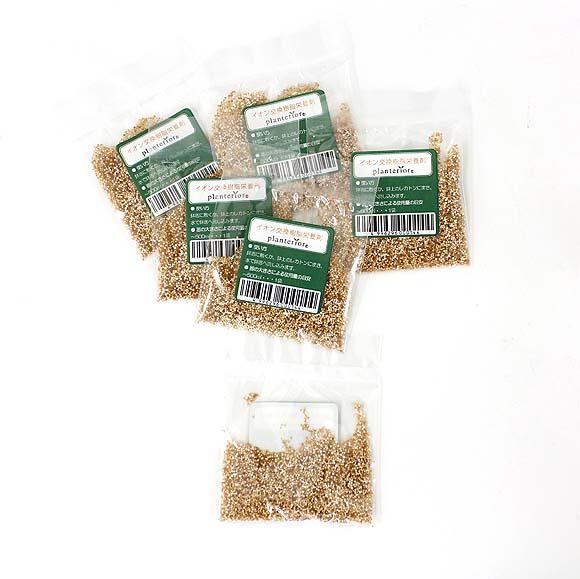 イオン交換樹脂肥料 再入荷 予約販売 ミニパック 5cc 1袋 最安値