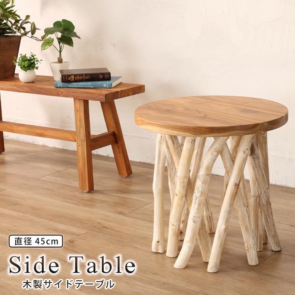 サイドテーブル 木製テーブル ナイトテーブル 花台 アジアン おしゃれ