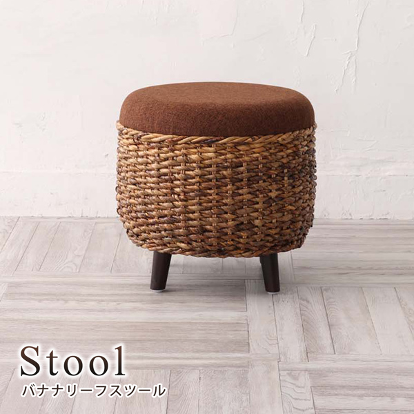 スツール バナナリーフスツール スツールチェア クッション バナナリーフ 籐 椅子 腰かけ アジアン エスニック おしゃれ