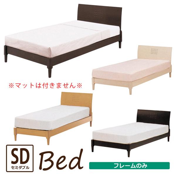 ベッド セミダブルベッド ベッドフレームのみ ベッドフレーム すのこ 木製 脚付き