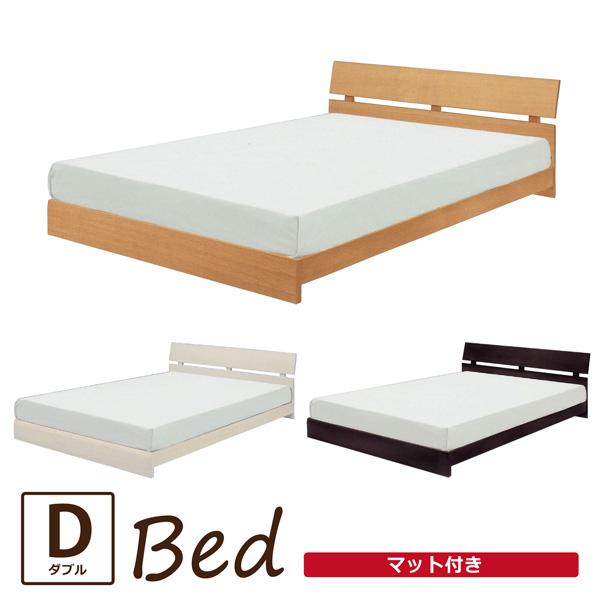 ベッド ダブルベッド マットレス付き ベッドフレーム すのこ ローベッド ロータイプ