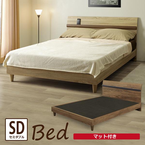 ベッド セミダブルベッド マットレス付き ベッドフレーム 棚付き 布張り床板 ヴィンテージ アンティークウッド調 モダン おしゃれ