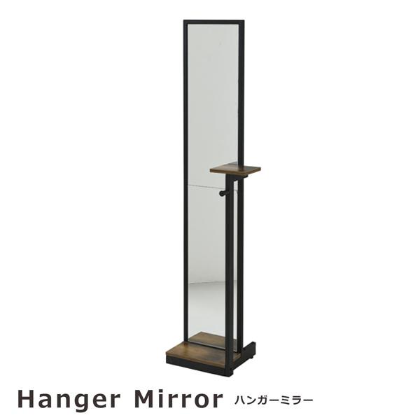スタンドミラー 幅40 全身鏡 姿見 全身 小物置き 付き インダストリアル 西海岸 ヴィンテージ風 おしゃれ 木製 スチール