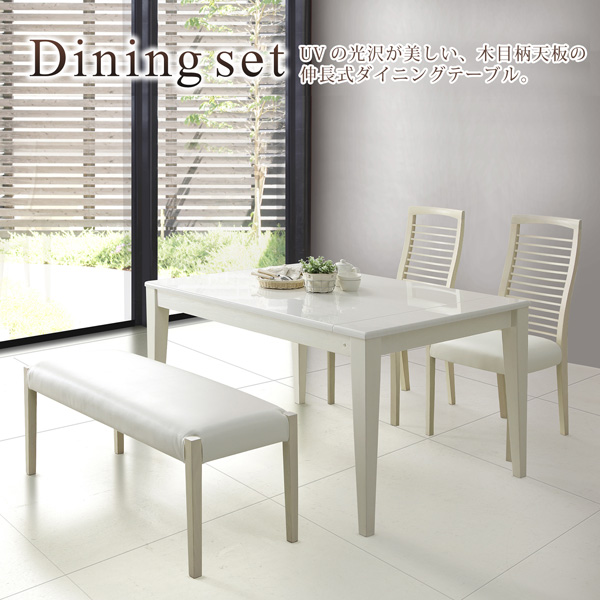 Dining Set Dining Table Set Extension Table Extendable Dining Bench Chair  Four Seat, Modern Simple Dining 4 Piece Set Width 130 Cm