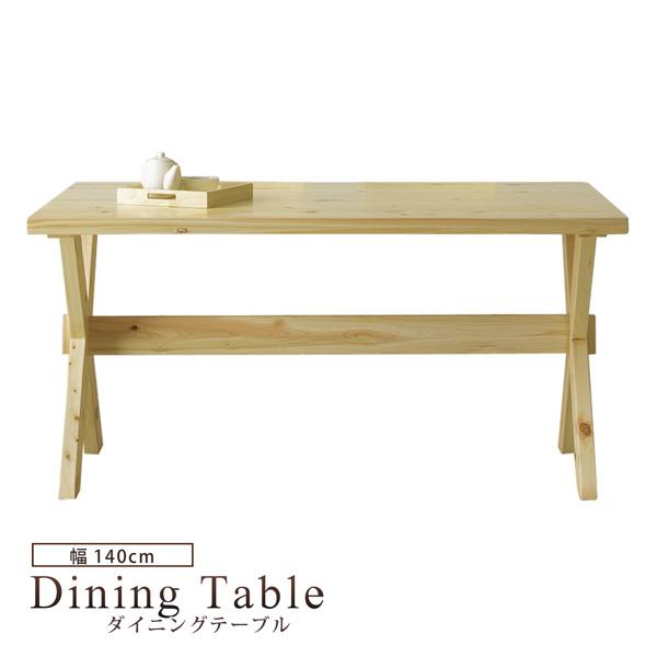 ダイニングテーブル 食卓テーブル 幅140 4人掛け 木製 セラウッド塗装 国産檜 ひのき ナチュラル