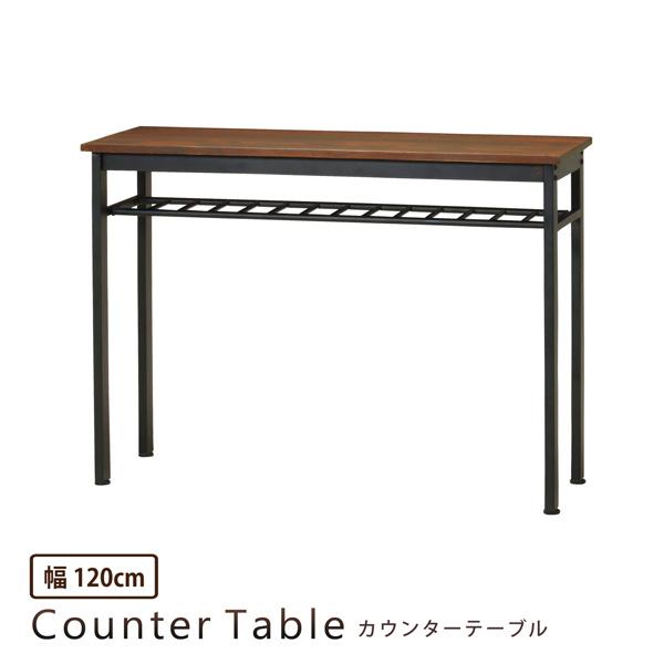 カウンターテーブル ハイテーブル 幅120 パイン材 スチール ヴィンテージ