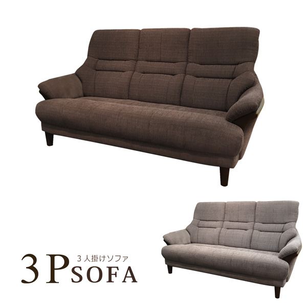 Bloom Shinkan I Wear Three Sofa Sofas And The Sofa Cloth Fabric