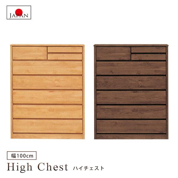 ハイチェスト 幅100cm 6段 エコ塗装 日本製 国産品 完成品
