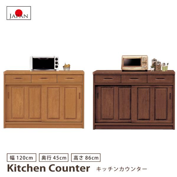 キッチンカウンター 幅120 奥行45 高さ86 引き戸 国産品 日本製