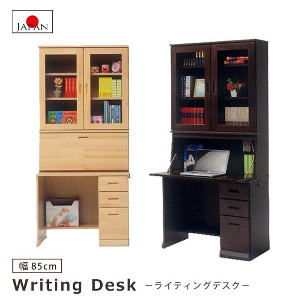 ライティングデスク 幅85cm ハイタイプ 省スペース 書斎机 学習机 国産 日本製 大川家具