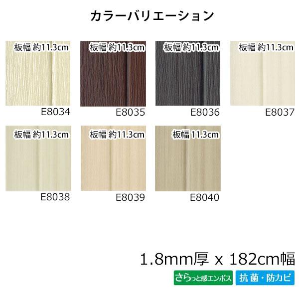 SINCOL 쿠션 플로어 나뭇결 무늬 5 (180cm 건)