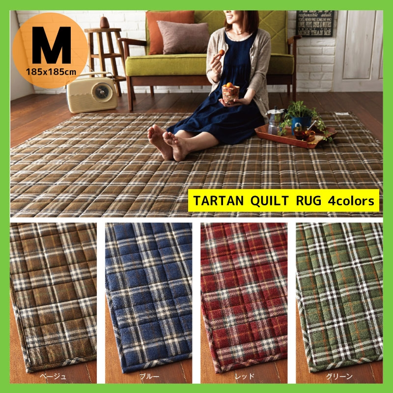 Tartan Plaid Love Celebrities And Fashionable Rugs Check Designs Originated In Scotland This Is A Cly Finish