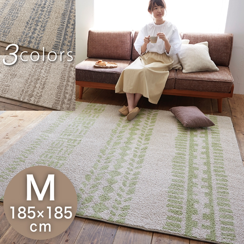 床暖対応 ナチュラルスタイルラグ 3サイズ 3カラー Mol / モル (185x185cm) スミノエ18SS