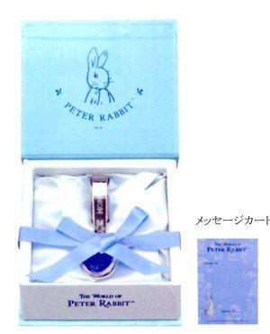 ピーターラビット PT-6 純銀ベビースプーン ギフト・プレゼントに!【smtb-s】