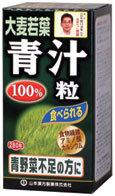 【20個セット】【1ケース分】大麦若葉青汁粒100% 280粒×20個セット 1ケース分 【正規品】 ※軽減税率対応品