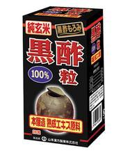 【20個セット】【1ケース分】純玄米黒酢粒100% 280粒×20個セット 1ケース分 【正規品】 ※軽減税率対応品