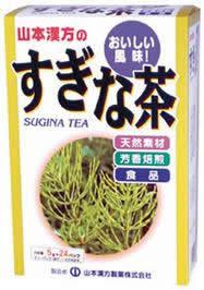 【20個セット】【1ケース分】すぎな茶 5g×24包×20個セット 1ケース分 【正規品】 ※軽減税率対応品
