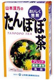 【20個セット】【1ケース分】たんぽぽ茶 12g×16包×20個セット 1ケース分 【正規品】 ※軽減税率対応品