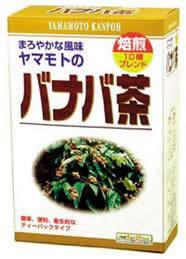 【20個セット】【1ケース分】バナバ茶 8g×24包×20個セット 1ケース分 【正規品】 ※軽減税率対応品
