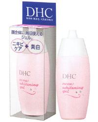 DHC 药膳痤疮美白凝胶 35 毫升