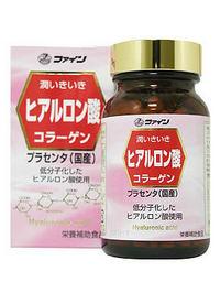 【送料無料】 ファイン ヒアルロン酸 【正規品】 ※軽減税率対応品