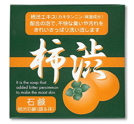 Fumio now man boobs! Thinly persimmon SOAP (100 g) x 20 pieces