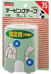 【72個セット】【1ケース分】 バトルウィン テーピングテープ 75 (75mmX4m (伸長時) 1巻入)×72個セット 【正規品】