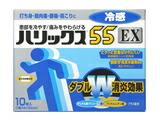 【第3類医薬品】【20個セット】 ハリックス55EX 冷感 10枚×20個セット 【正規品】