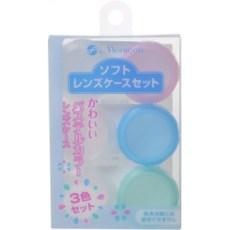 【5個セット】 メニコン ソフトレンズケースセット(3コ入)×5個セット 【正規品】