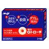 Meiji G lozenges 24 pieces