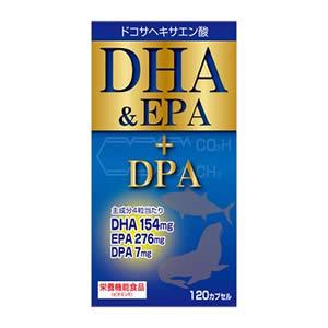 【1ケース分】【20個セット】ユーワ DHA&EPA+DPA  120カプセル×20個セット 【正規品】 ※軽減税率対応品
