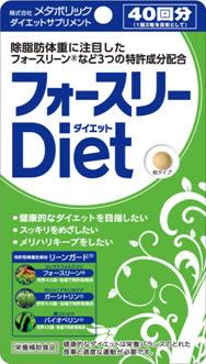 【40個セット】【1ケース分】 フォースリー Diet 80粒入 40回分   ダイエット×40個セット 【正規品】