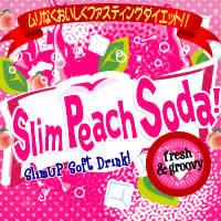 ★ Smile soot rim peach soda smils smiles