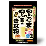 5個セット 山本漢方 黒ごま黒豆きな粉 分包タイプ 正規品 ※軽減税率対応品 ×5個セット ギフト 公式通販 10g×20包