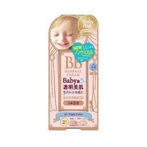 ○ 밝은 핑크색 BB크림 01 라이트 칼라 20 g