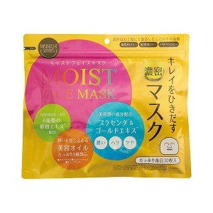 MAINICHI moist face mask 30 pieces