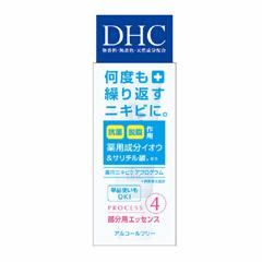 DHC acne control spot essence 10 g
