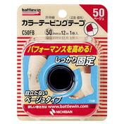 【30個セット】【送料無料】バトルウィン カラーテーピングテープ 50mm×12m (1巻)×30個セット 【正規品】