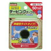 【72個セット】【1ケース分】 バトルウィン テーピングテープ EL 50 (50mmX4.5m (伸長時) 1巻入)×72個セット 【正規品】