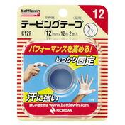 【72個セット】【1ケース分】 バトルウィン テーピングテープ 12 (12mmX12m 2巻入)×72個セット 【正規品】