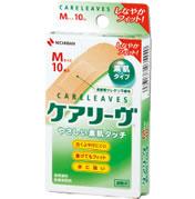 【200個セット】【1ケース分】 ケアリーヴ CL10M (10枚入)×200個セット 【正規品】(ケアリーブ)