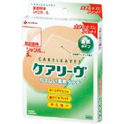 【200個セット】【1ケース分】 ケアリーヴ CL5J (5枚)×200個セット 【正規品】(ケアリーブ)